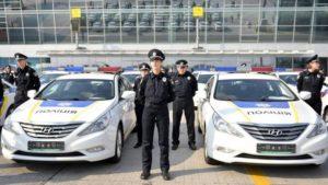 В Мелитополе уже в следующем году появится дорожная полиция