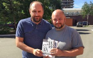 В Запорожье известный украинский журналист презентует свою книгу