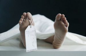 Правоохранители установили личность найденного мертвым мужчины