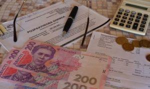 В Запорожье пройдет совместное совещание с депутатами, общественностью и управляющими компаниями