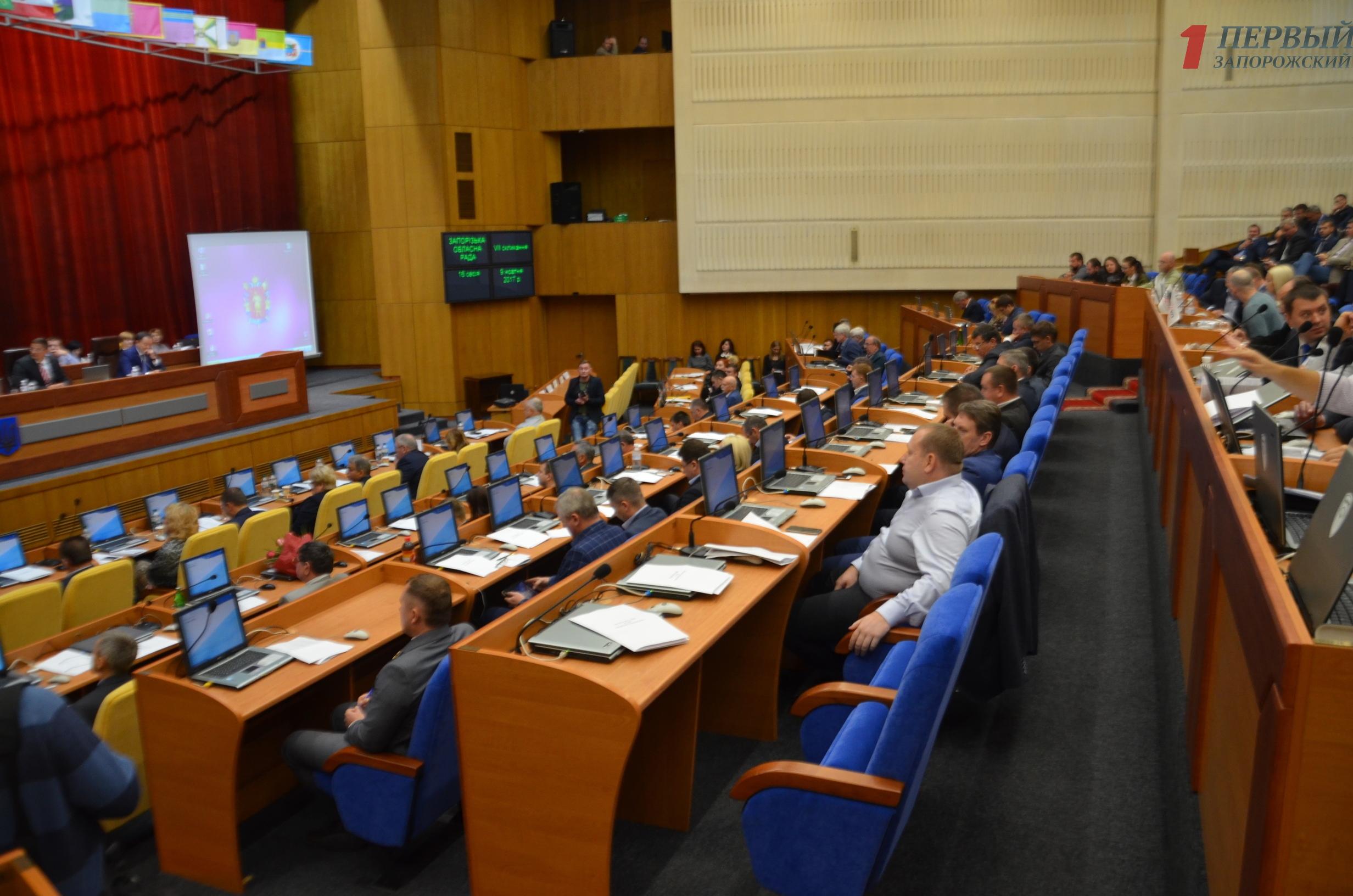Депутаты областного совета утвердили перспективный план формирования ОТГ