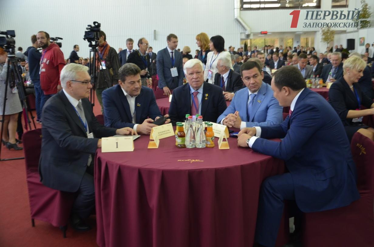 В Запорожье подписали международные соглашения о партнерстве с иностранными инвесторами