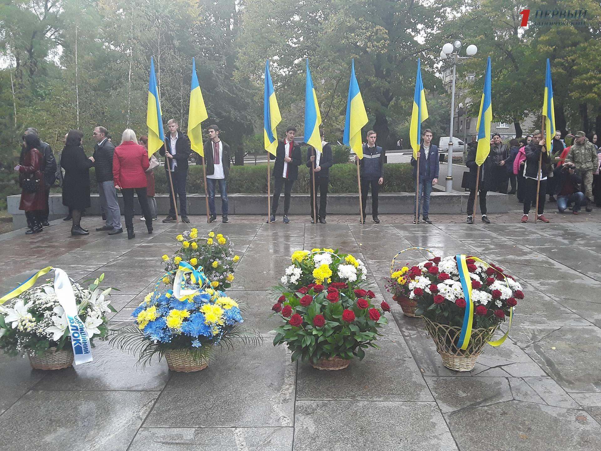 В Запорожье почтили память освободителей города – ФОТО, ВИДЕО