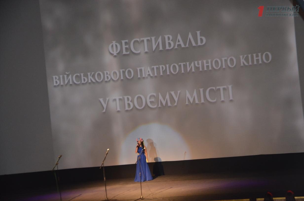В Запорожье стартовал фестиваль военно-патриотического кино - ФОТО