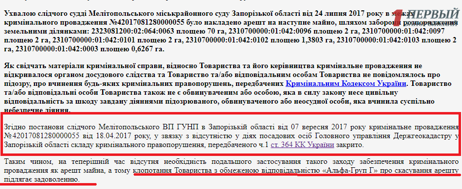 59f0934926311_2