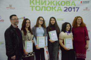 На Запорожской толоке наградили победителей поэтического конкурса - ФОТО, ВИДЕО