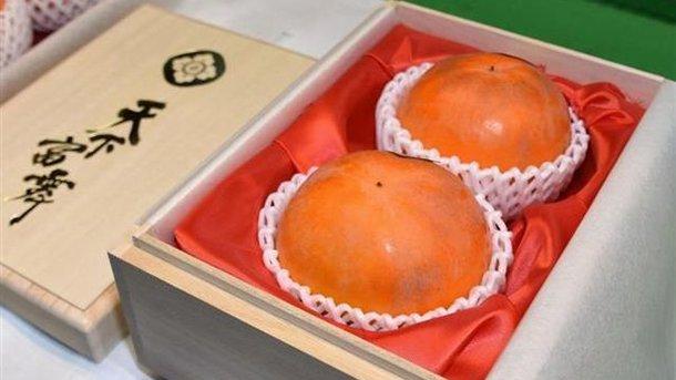 В Японии две хурмы продали за пять тысяч долларов