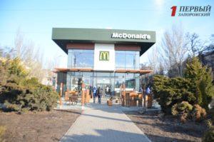В Запорожье появится еще один «McDonalds» в центре города