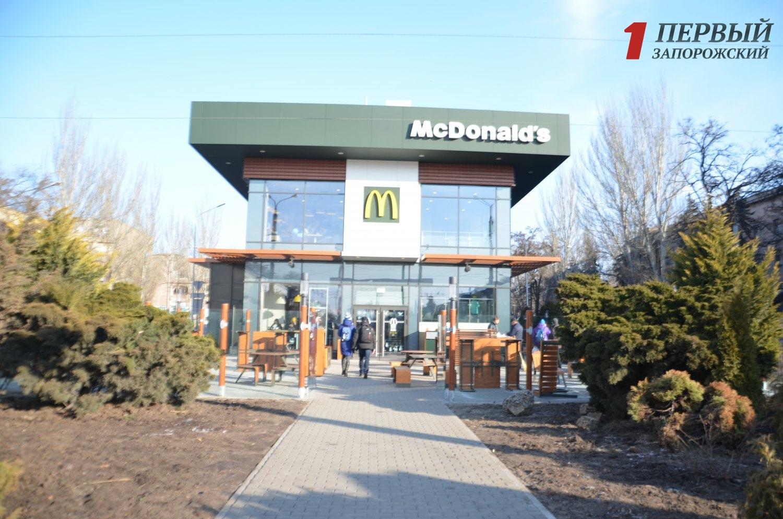 Стало известно, где вЗапорожье новый McDonalds появится