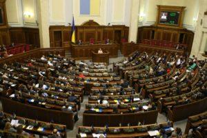 Семь запорожских нардепов получили из бюджета по 170 тысяч гривен на компенсацию жилья