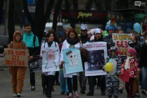 Без жестокости: в Запорожье прошел марш за права животных
