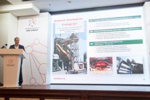 Генеральный директор «Запорожстали» Ростислав Шурма:  Науке в металлургии необходимо дать новый импульс