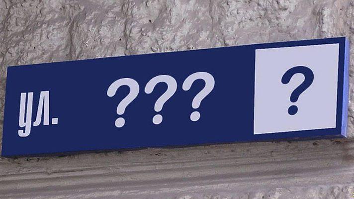 В Запорожье переименуют улицу в честь «киборга», погибшего при штурме Донецкого аэропорта