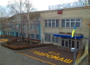 На одном из запорожских предприятий сотрудникам задолжали 2,7 миллиона гривен