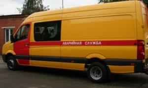 В Запорожье департамент ЖКХ просит более двух миллионов гривен на аварийную муниципальную службу