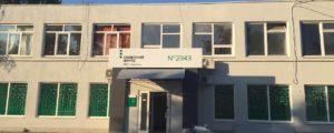 В новом сервисном центре МВД Мелитополя водители вынуждены нарушать правила ПДД - ФОТО