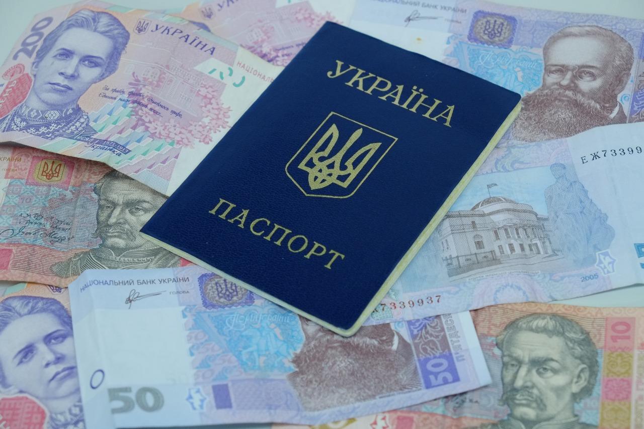В Запорожской области десятиклассника судили за подделку паспорта