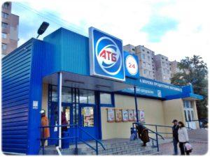 В Запорожской области в супермаркете поймали воровку-сладкоежку
