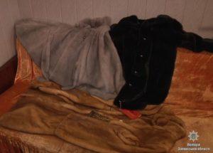 В Запорожье задержали парня, укравшего шуб на 3 миллиона гривен - ФОТО, ВИДЕО
