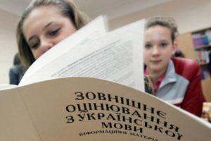 Мелитопольский район демонстрирует худшие показатели в области по подготовке к проведению ВНО
