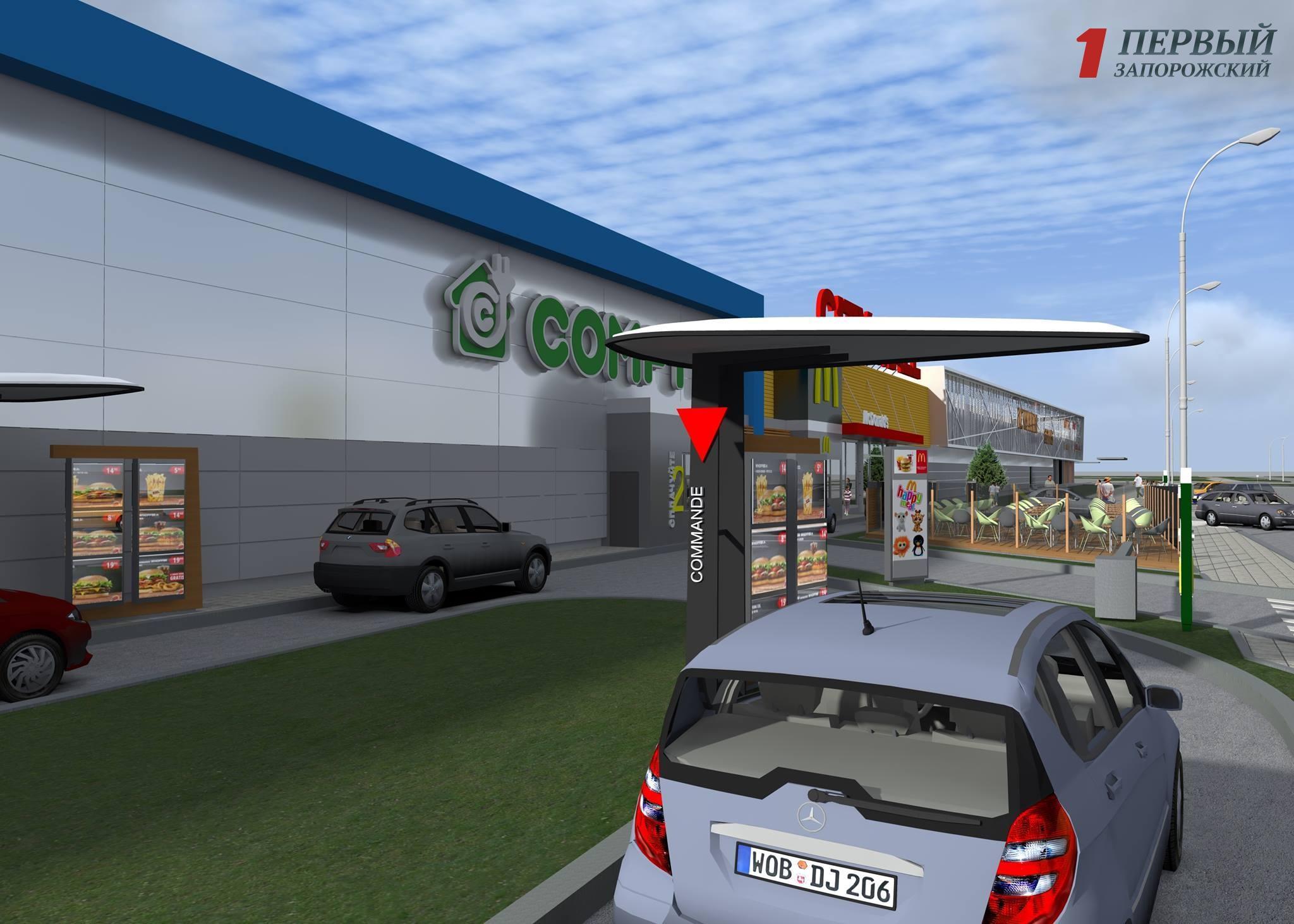 Стало известно, как будет выглядеть МакДрайв в торговом центре «City Mall» - ФОТО