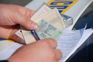 В Украине первые водительские права начнут выдавать на два года