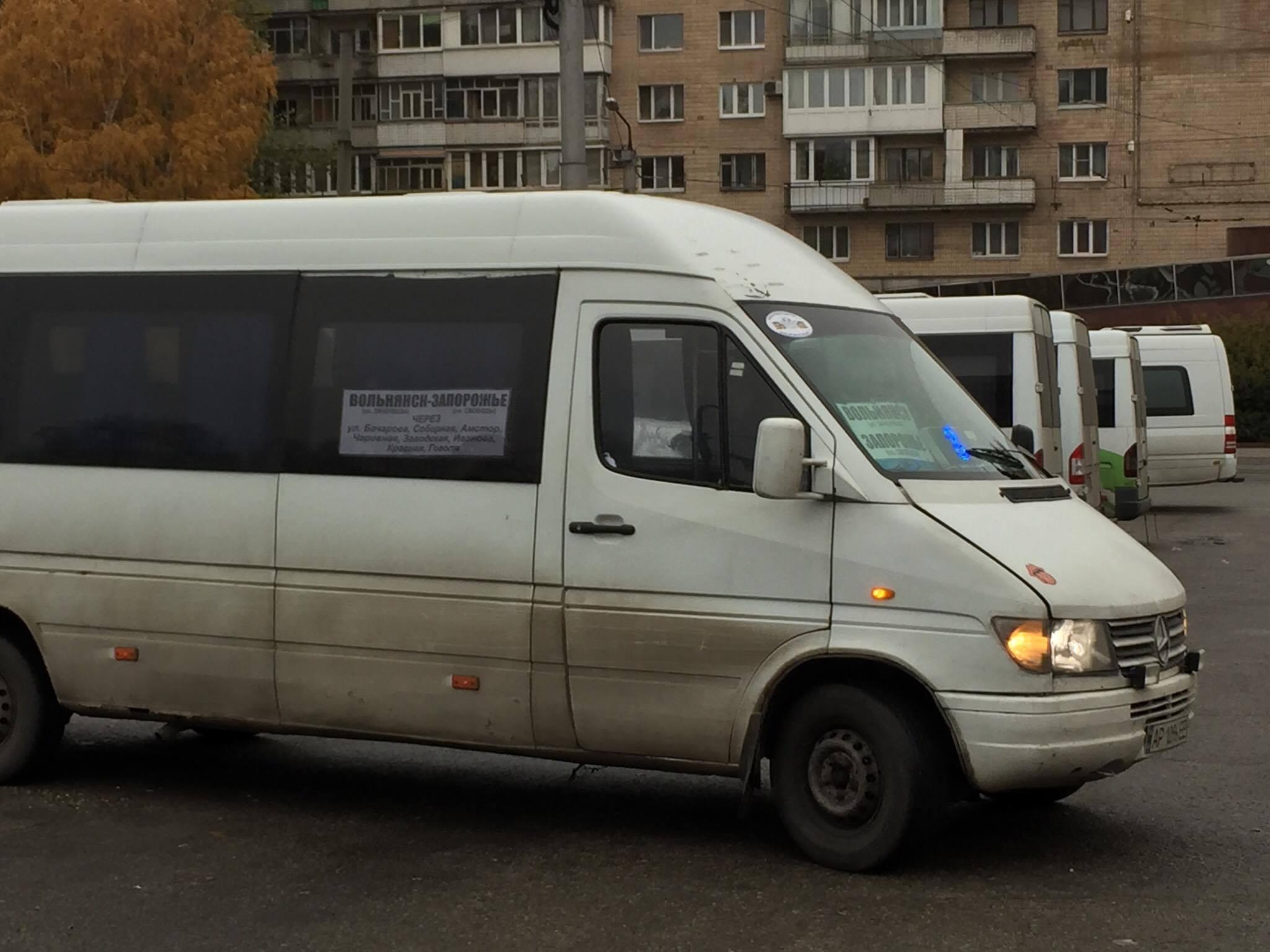 В Запорожской области пассажиров перевозят на нелегальных маршрутках - ФОТО