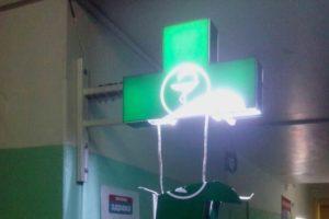 В запорожской больнице пьяный пациент устроил дебош - ФОТО
