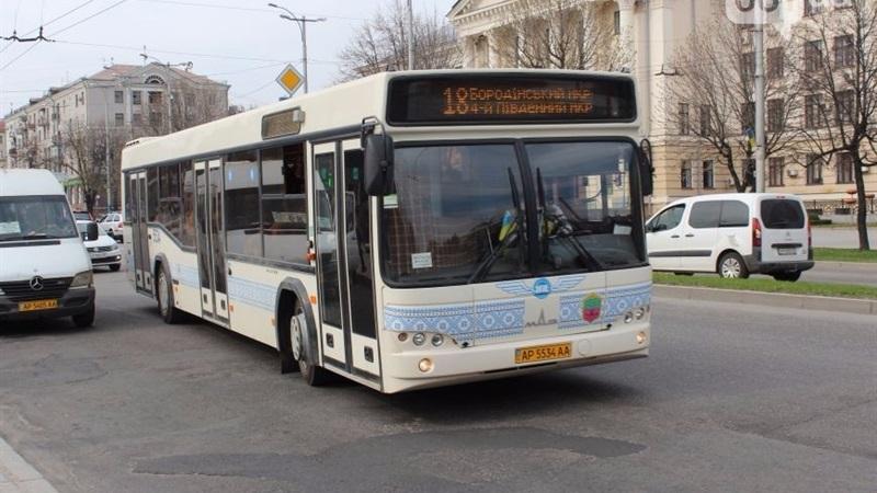 В Запорожье на одном из автобусных маршрутов ввели дополнительную остановку
