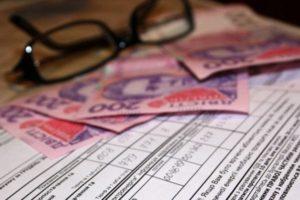 Запорожские депутаты обсудили, где брать средства на покрытие субсидий на управление жилым домом