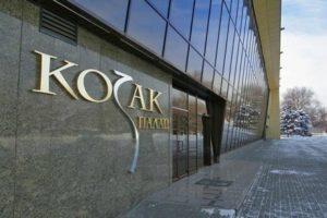 Завтра в Запорожье стартует масштабный туристический бизнес форум