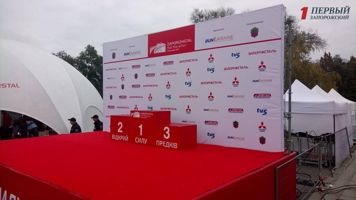 Стало известно, кто стал победителем первого запорожского полумарафона «Zaporizhstal Half Marathon 2017» - ФОТО