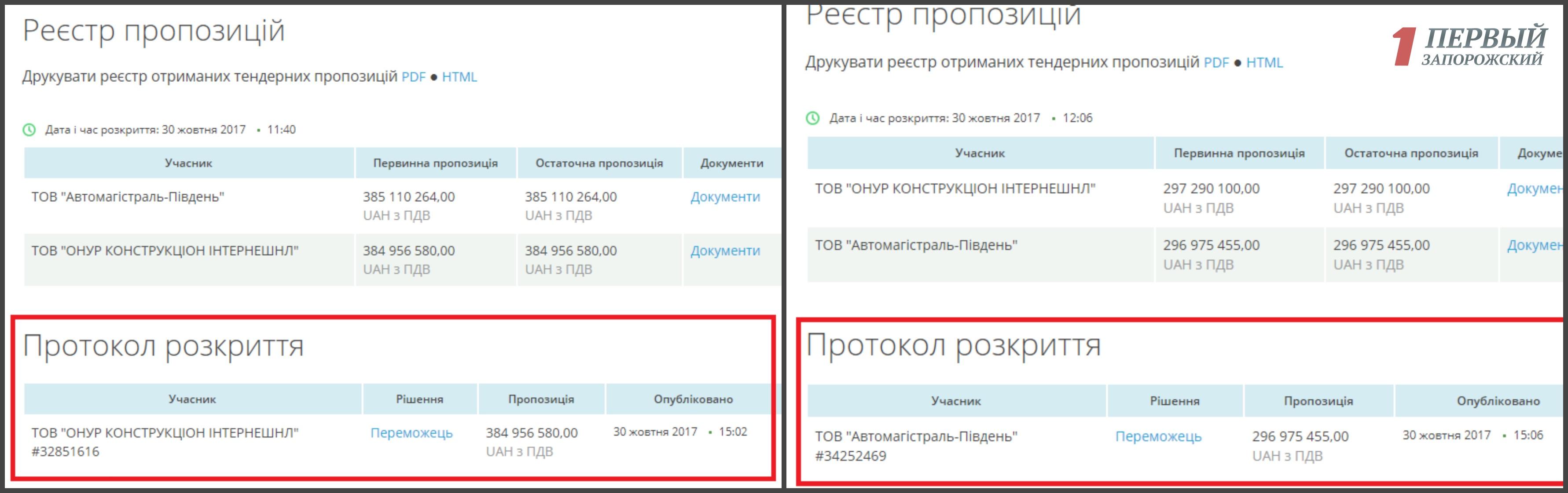 5a081b7b76be2_novyy-kollazh