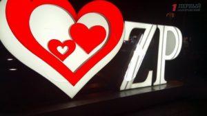 Вандалы разбили инсталляцию «Я люблю Запорожье» в центре города - ФОТО
