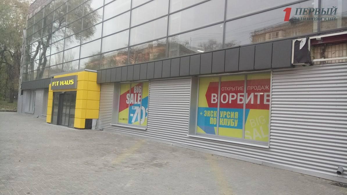 Через месяц в Запорожье откроется новый фитнес зал на месте Дворца спорта «Орбита» - ФОТО