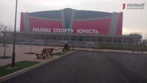 В Запорожье полным ходом идет реконструкция «Юности» - ФОТО