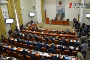 Запорожские депутаты все-таки решили включить на рассмотрение вопрос о выплате субсидий на управление дома