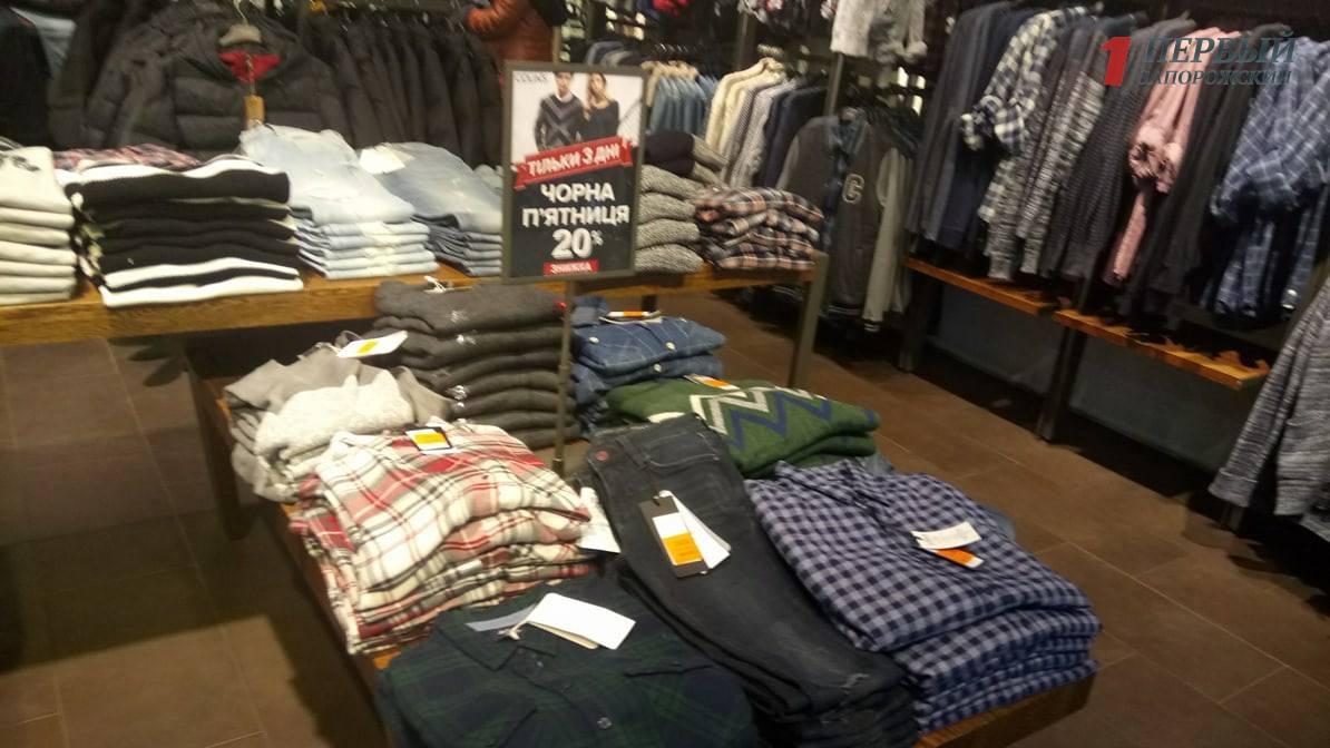 Черная пятница: где продаются вещи со скидками и каким образом магазины «разводят» покупателей – ФОТО