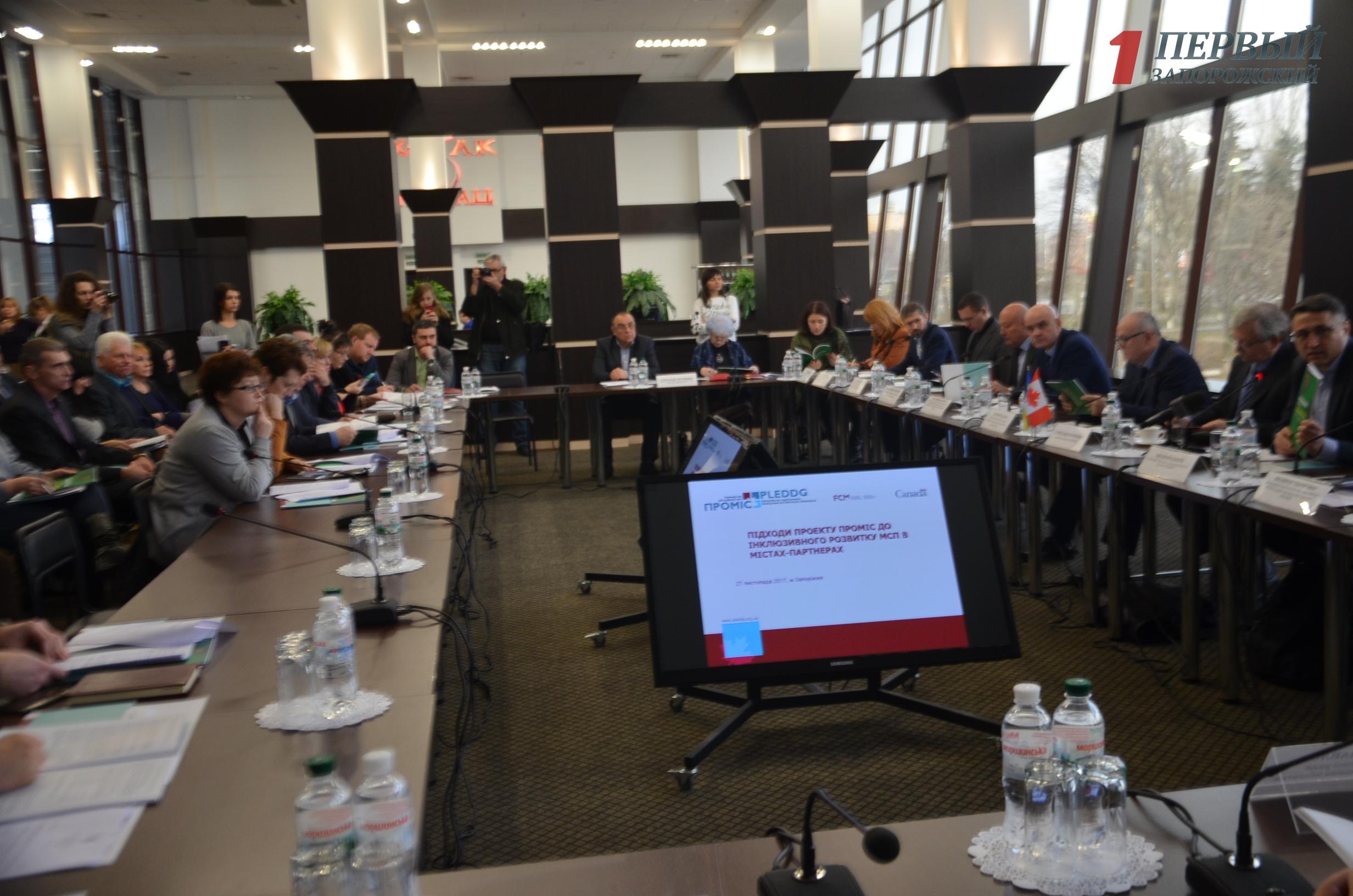 В Запорожье придумали, как развивать малый и средний бизнес - ФОТО, ВИДЕО