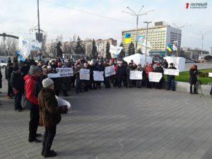 В Запорожье обиженные сотрудники завода снова вышли на митинг под стенами ОГА  - ФОТО