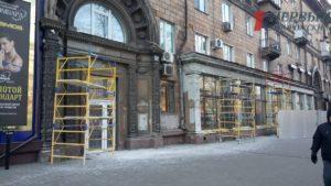 В Запорожье полным ходом идет реконструкция туристического информационного центра – ФОТО