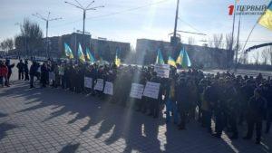 Три года без финансирования: в Запорожье проходит митинг сотрудников лесничеств - ФОТО, ВИДЕО