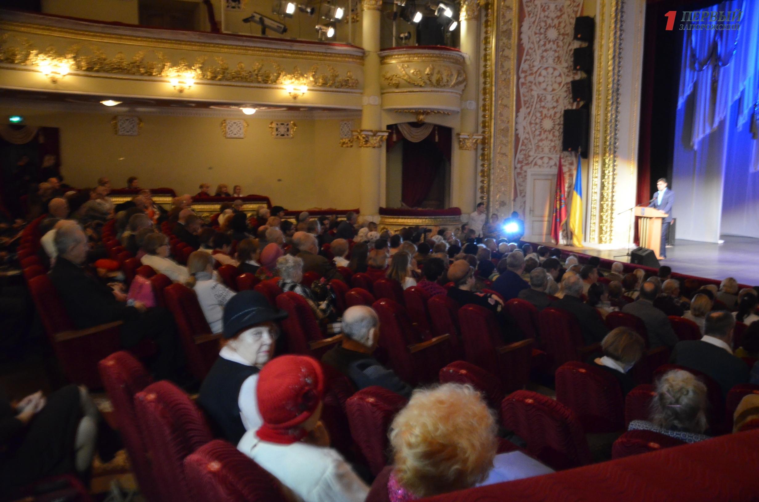 В Запорожье отметили соцработников и волонтеров, которые помогают людям с ограниченными возможностями - ФОТО, ВИДЕО