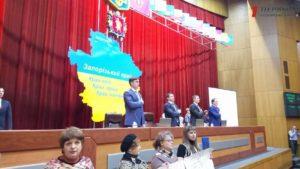 Григорий Самардак открыл сессию областного совета - ФОТО
