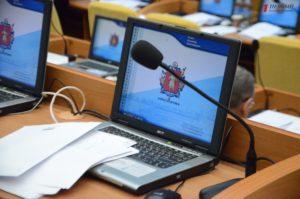 Депутаты Запорожского облсовета увеличили депутатский фонд почти на три миллиона гривен