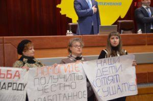 Сотрудники ЗЗВА просят депутатов облсовета помочь вернуть им долг по зарплате почти в 15 миллионов гривен - ФОТО