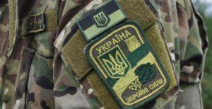 В Запорожской области стартует благотворительный марафон ко Дню Вооруженных сил Украины