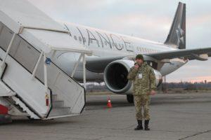 В запорожском аэропорту задержали гражданина Туниса с поддельными документами
