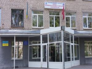 В Запорожье депутаты «сняли» 4,5 миллиона гривен с реконструкции поликлиник в Запорожье
