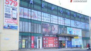У Запорізькому аеропорту майже на 30% збільшилася кількість пасажирів на міжнародних рейсах